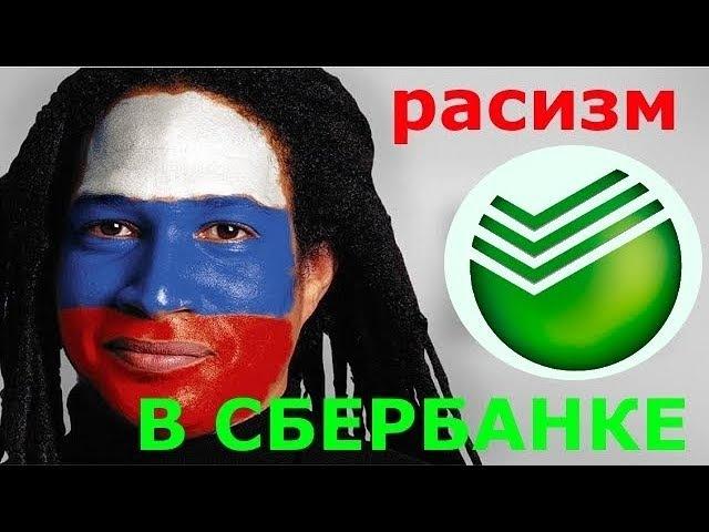 Сбербанк: тариф славянский в такси Гетт Корпоративный тариф для работников Сбербанка
