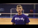 Нападающий удар. Классический волейбол.