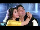 Gawah Hain Chand Taare Damini Full Song Kumar Sanu Alka Yagnik Rishi Kapoor