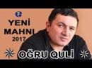 ♣ OGRU QULI ♣ - Rasim Cenublu vs Elsen Ercivanli   © 2017