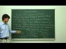 Математика. Олимпиадная математика: Четность. Центр онлайн-обучения «Фоксфорд»