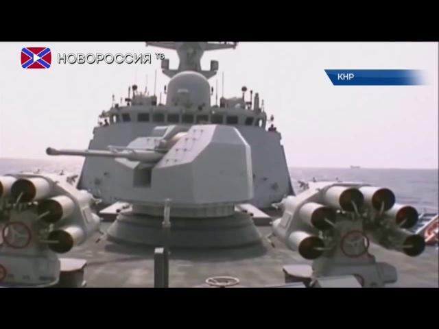 Китай обвинил военно-морские силы США в нарушении территориальных вод