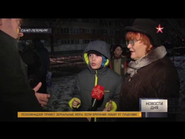 Следственный комитет возбудил дело по факту взрыва в жилом доме в Санкт-Петербурге