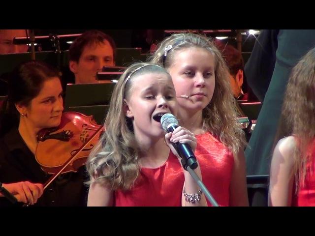 Этот большой мир (к/ф Москва-Кассиопея) - Детский хор Великан и РГСОК