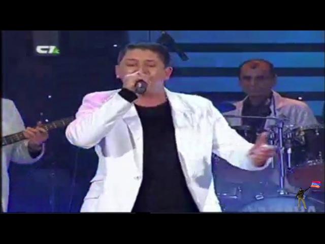 Vay Nare Yar - Aghasi Ispiryan