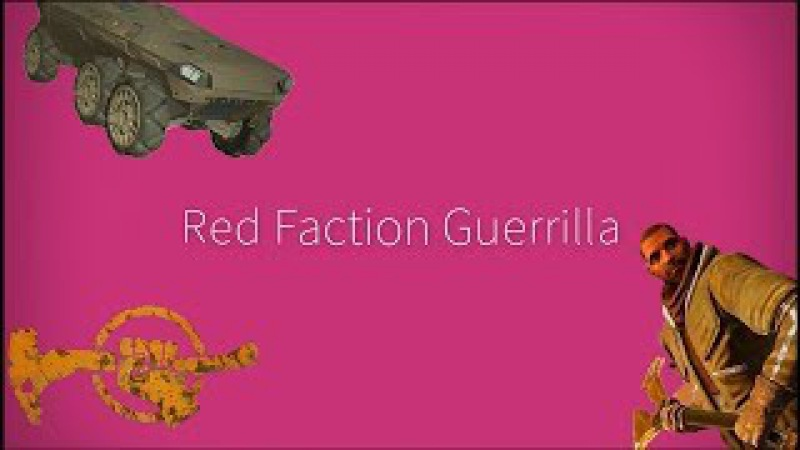 Red Faction Guerrilla [заставочка]