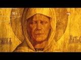 Главное про рочество святой Матроны начало сбываться.БЕЗ ВОЙ НЫ ВСЕ У МРЕТЕ.Предсказания.Пророчества