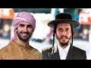 Как отличить еврея от араба? (Проверка глазомера)