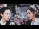 Kor Chn Eng 韓中英FMV《왕은 사랑한다》 王在相愛The King In Love OST Part 6~《Stay》-정준영 Jung Joon Young