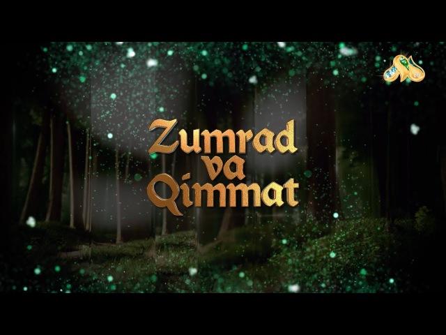 Zumrad va Qimmat