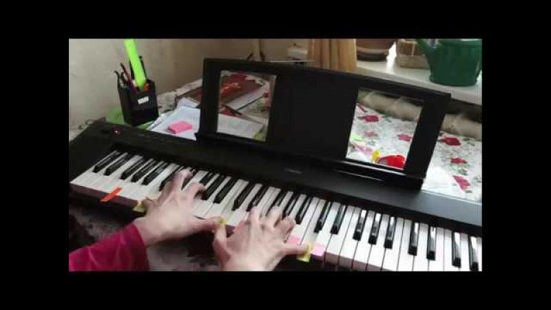 Как играть красивую мелодию двумя руками Продолжение