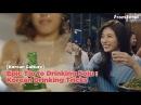 [Korean Culture] Epic Tip to Drinking Soju: Korean Drinking Tricks   From Seoul