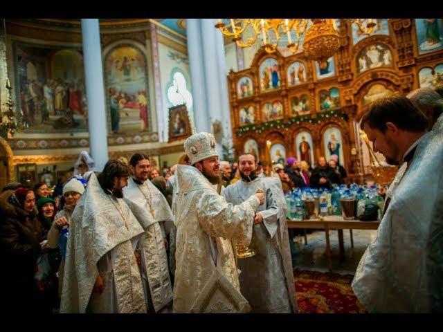У Навечір'я Богоявлення єпископ Баришівський Віктор звершив богослужіння з ве...