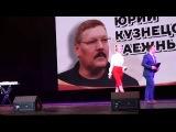 Юрий Кузнецов Таёжный Светлогорск