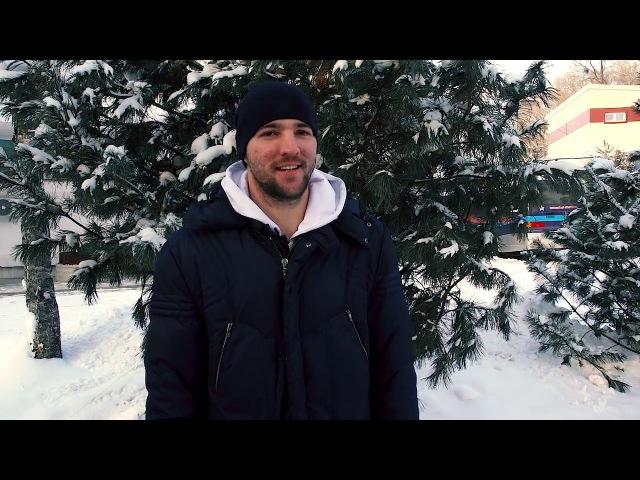 Александр Довбня - «Локомотиву»: Приезжайте, сыграем в футбол!