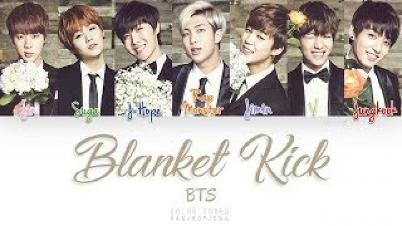 BTS (방탄소년단) – Blanket Kick (이불킥) (Color Coded Han|Rom|Eng Lyrics)