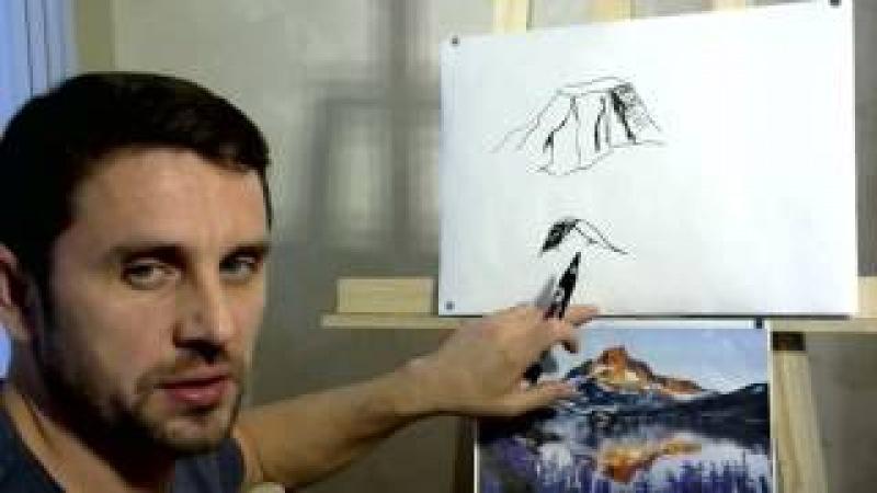 Уроки живописи маслом Понимание форм и объемов в живописи, при написании пейзажей. Часть 2