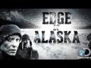 На краю Аляски 4 сезон 7 серия
