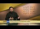 Протоиерей Андрей Ткачев Человеческий пол и раcчеловеченный гендер