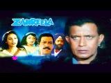 Митхун Чакраборти-индийский фильм:Непрошенный гость/ Zahreela (2001г)