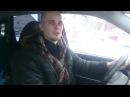 Приглашаю Вас на уроки по вождению в г.Воронеже!