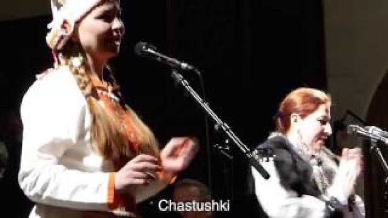 Rituale Primavere 2016 Chastushki