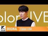 Color LIVE(