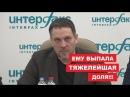 Шевченко посочувствовал Путину Мне не с чем его поздравить