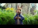 Приключения Кролика Питера — Русский трейлер Дубляж, 2018