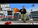 Зомби Апокалипсис в GTA 3