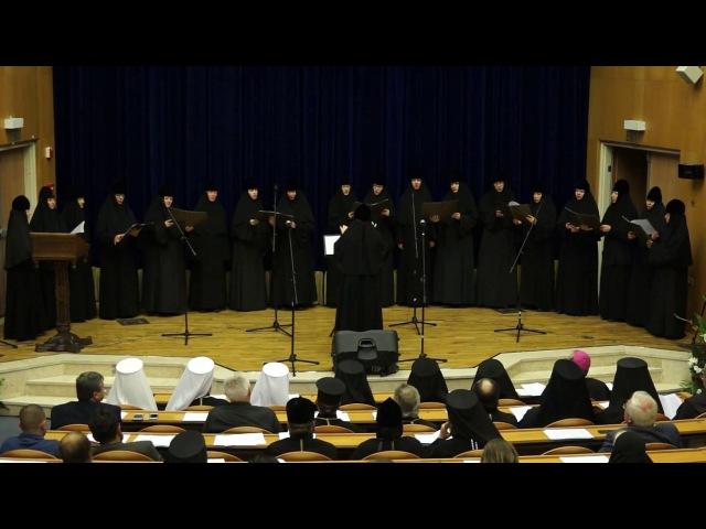 Концерт хора сестер Горненского женского монастыря в Эйн-Кареме