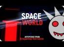 SPACE WORLD:ОФИЦИАЛЬНЫЙ ТРЕЙЛЕР(2018)