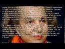Скончалась самая богатая женщина в мире Лилиан Беттанкур