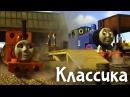 Мультфильм Томас и его друзья Пропавшие вагоны