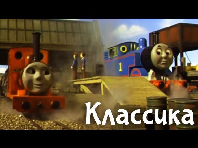 Мультфильм Томас и его друзья. Пропавшие вагоны