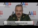 Руслан Якубов: ВСУ обстреляли ДФС фосфорными бомбами. 11.12.17. Актуально