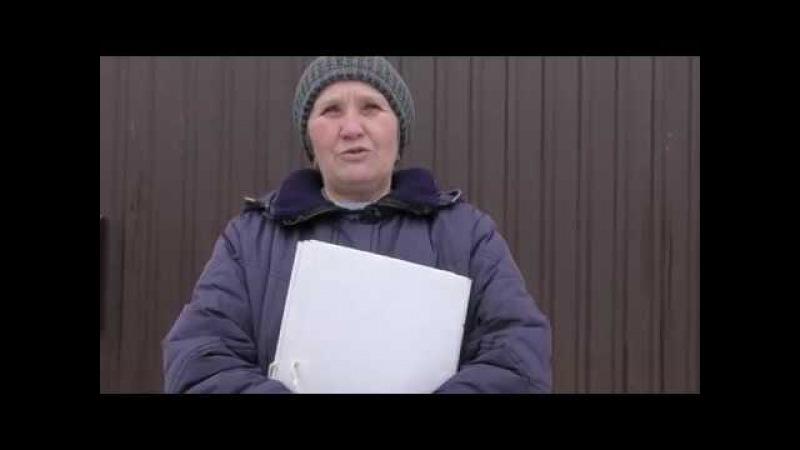 Коментар від голови ОСББ в селі Горенка