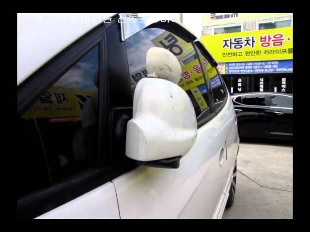 Автоматически складное зеркало Rezzo Tacuma Vivant레조 수동미러 차량을 전동폴딩 사이드미러 개조 [제일카넷]
