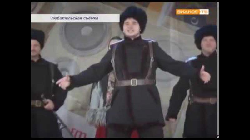 Розыгрыш билетов на концерт ансамбля казачьей песни