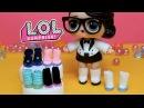 Куклы ЛОЛ.👠👡👢 Как сделать обувь для кукол LOL Surprise своими руками.