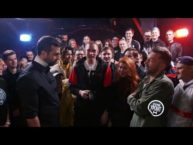 VERSUS: Иван Ургант VS Сергей Шнуров. Вечерний Ургант (23.06.2017)