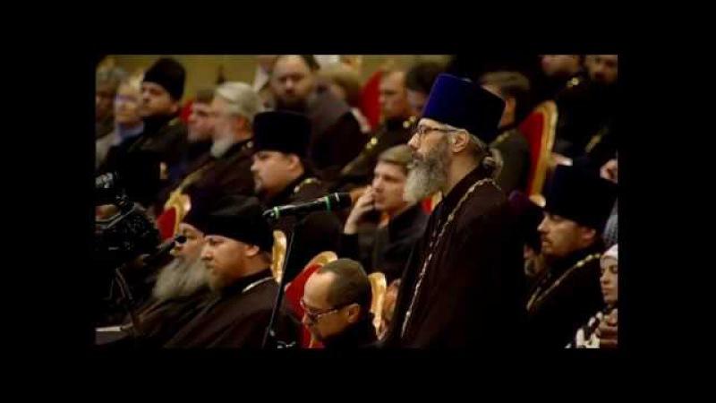 Патриарх Кирилл ответил на вопросы участников VII Общецерковного съезда по социальному служению