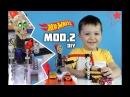 Хот Вилс Crazy Skull Hot Wheels МОД 2 Безумный Череп Улетные DIY игрушки робототехника для детей