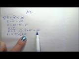 урок 58 стр 118 номер 2 Математика 4 класс 1 часть РБ