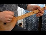 Уроки игры на балалайке. Песня