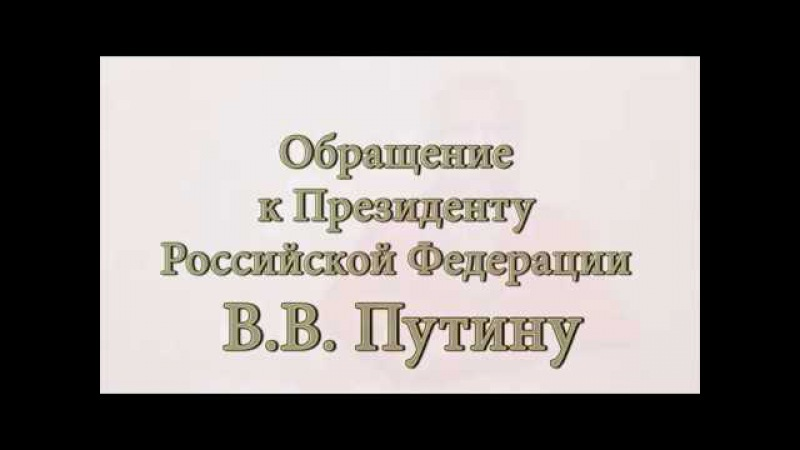Путин Президент Грудинин Премьер Выбор за нами