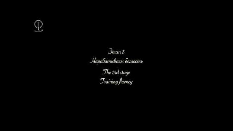 Тремоло.Принципы и методы работы.Часть1Tremolo. Principles and methods of training. Part I.