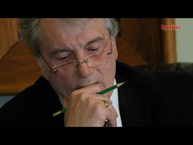 Світ відмовився від зобовязань перед Україною - Ющенко