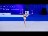 Карина Кузнецова (Чемпионат России, Сочи 2018) Yasmin Levy