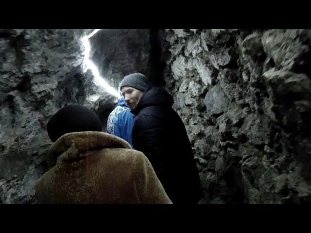 Экскурсия в Кунгурскую ледяную пещеру Встреча с пещерным человеком Часть 2 из 2